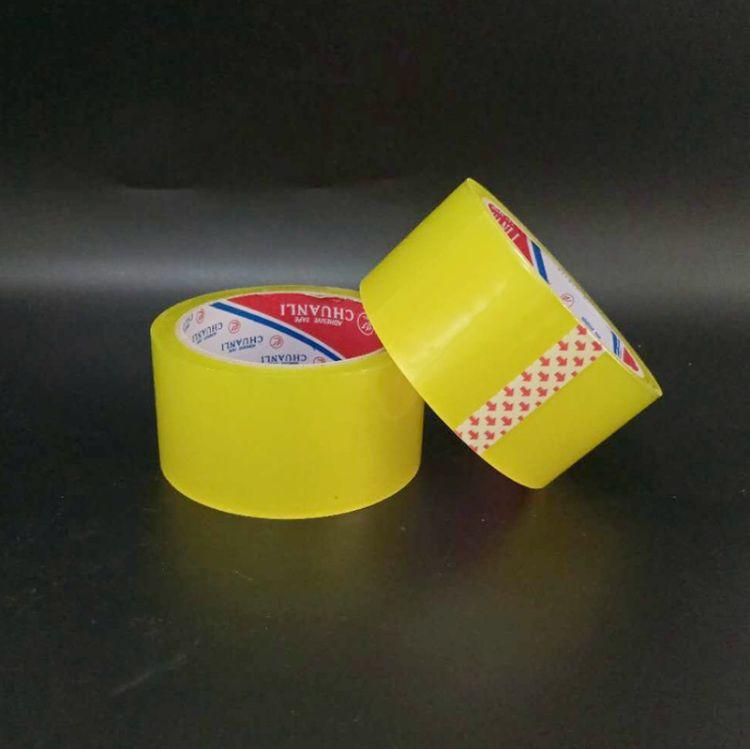 透明封箱胶带 包装胶布批发 快递包装高粘 胶带定制包邮胶带批发
