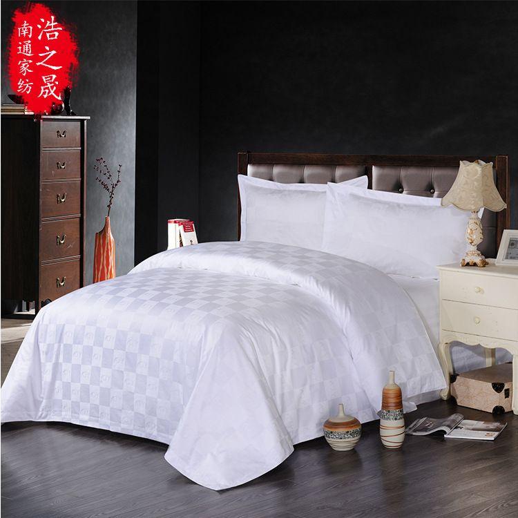 厂家定制LOGO新款家纺宾馆酒店床上用品全棉贡缎大提花四件套批发