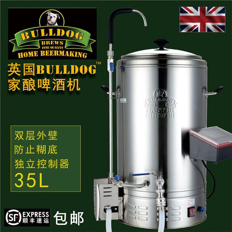 精酿啤酒机  啤酒设备 家酿啤酒机  自酿啤酒一体机 英国BULLDOG