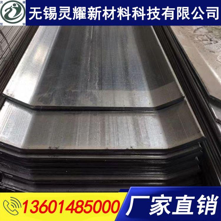 厂家直供建筑工程用止水钢板止水钢材300*3止水钢板q235 防水板