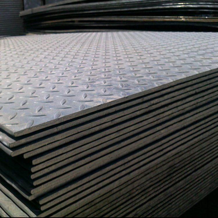 销售中铁热轧花纹板 加厚花纹板开平花纹板 9.7510*1500*C花纹卷