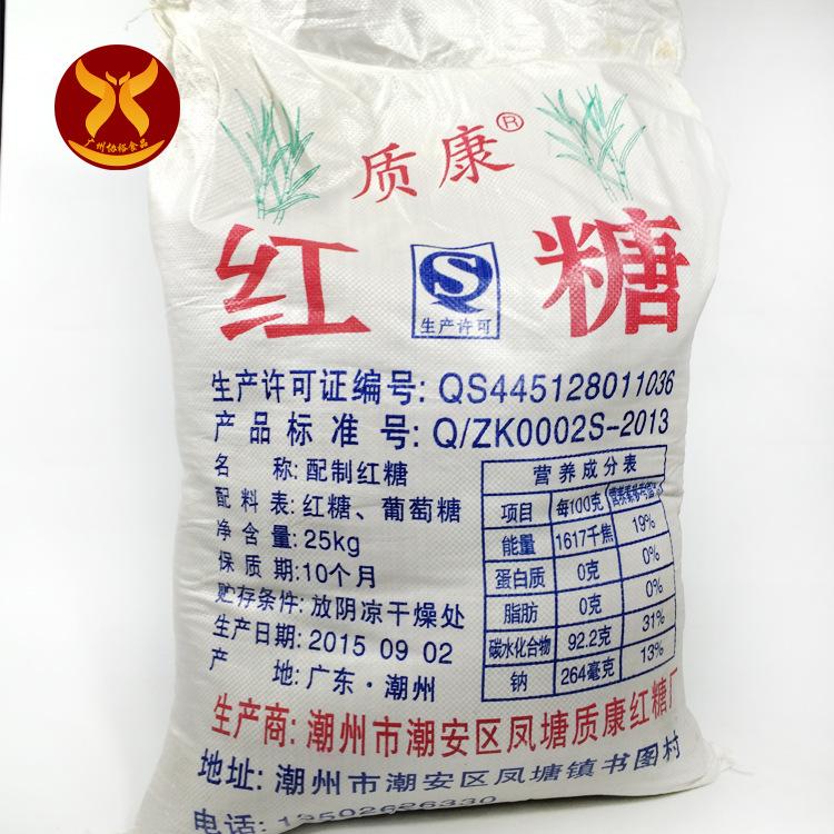 供应 广东红糖  环保酵素专用  厂家直销   推荐25kg一袋  红糖粉