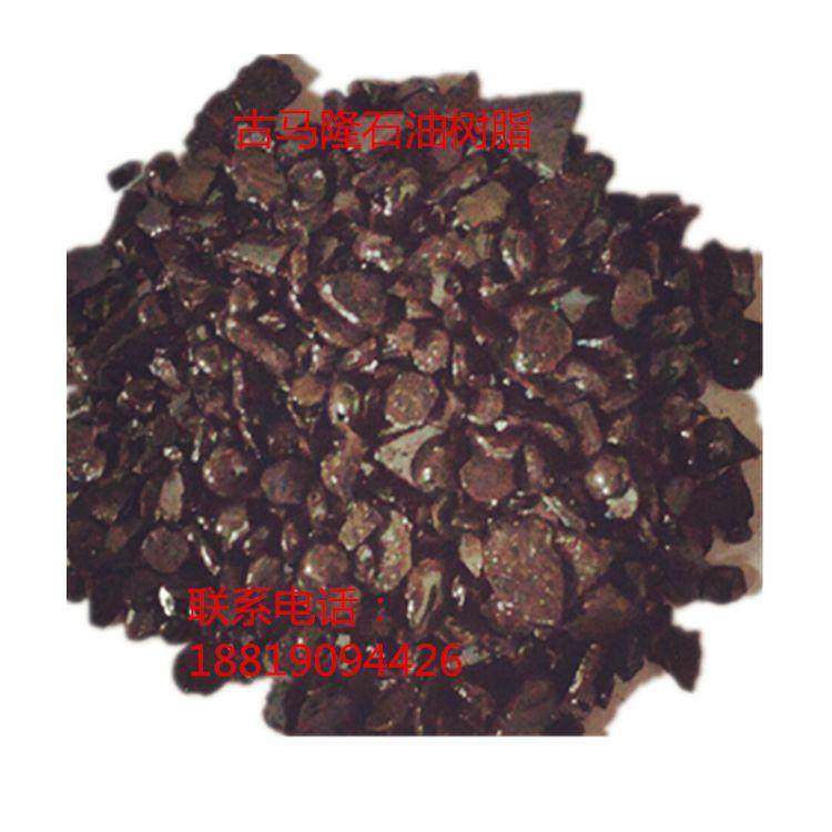 福建古马隆石油树脂 新材料加氢石油树脂  增粘树脂
