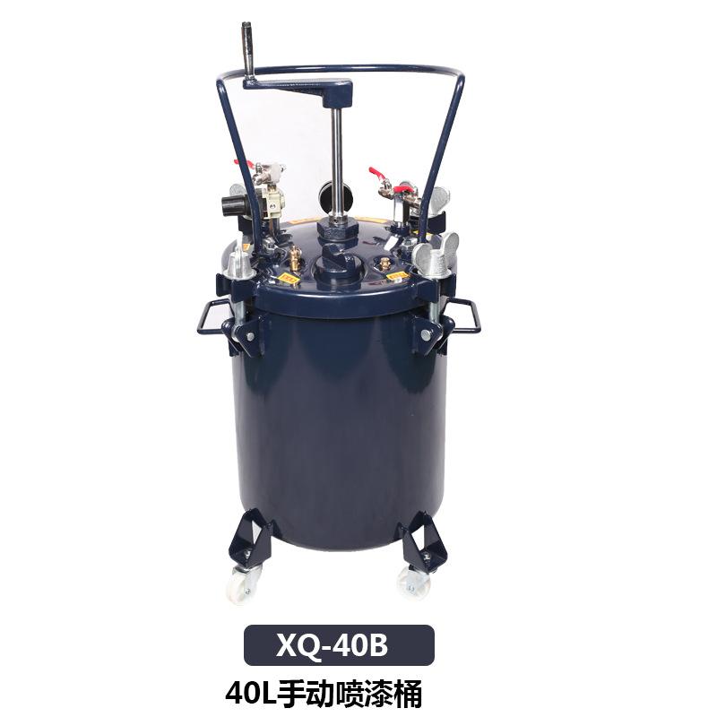 厂家直销40L手动搅拌喷漆桶   油漆涂料桶价格   胶水树脂压力桶定制