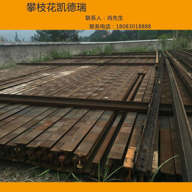 P60-12.5-25米-U71M/U75V-再用钢轨-旧钢轨-再用轨-钢轨-护轮轨