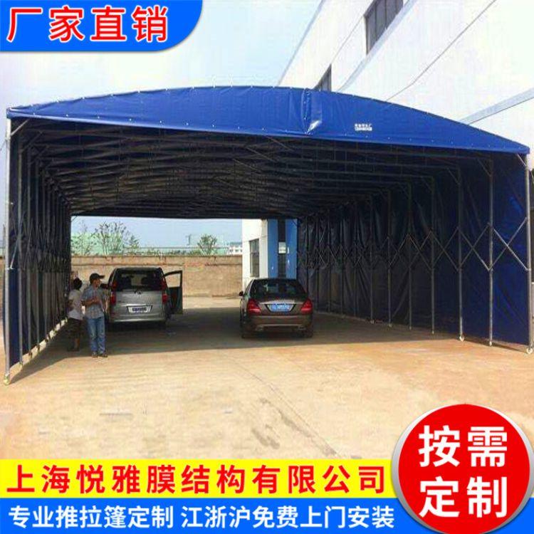 上海活动推拉篷定做 安装仓库活动棚 大型移动伸缩推拉蓬 仓库棚
