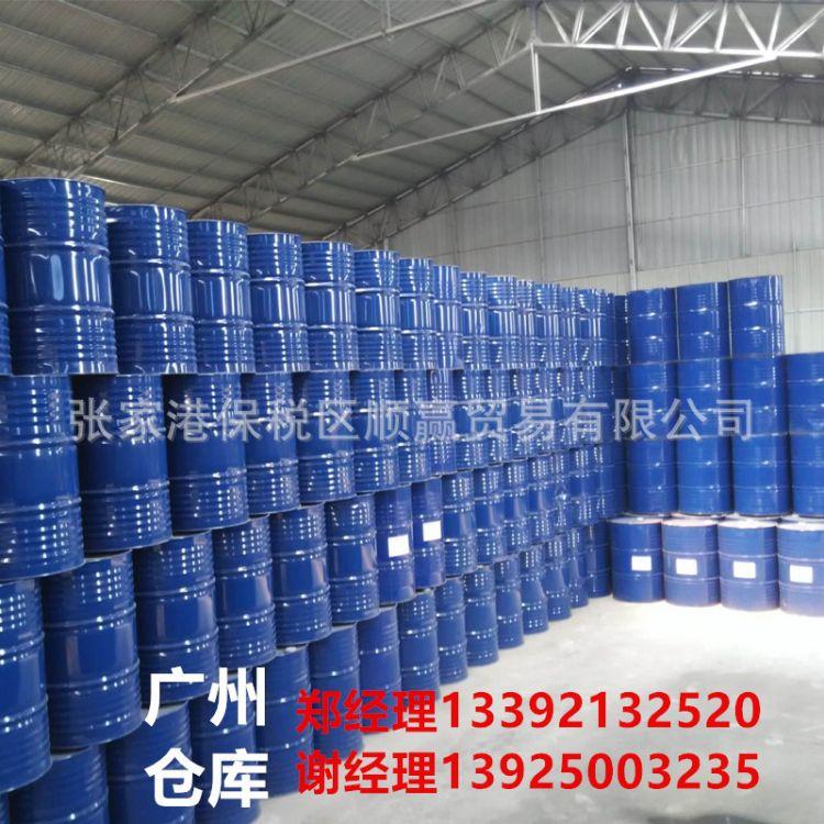 邻苯二甲酸二壬酯增塑剂 1 2苯二甲酸二壬酯酞酸二壬酯DINP增塑剂