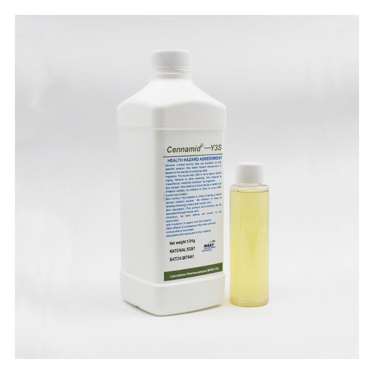 进口cennamid Y3S 水溶性神经酰胺 神经酰胺脂质体 护肤原料