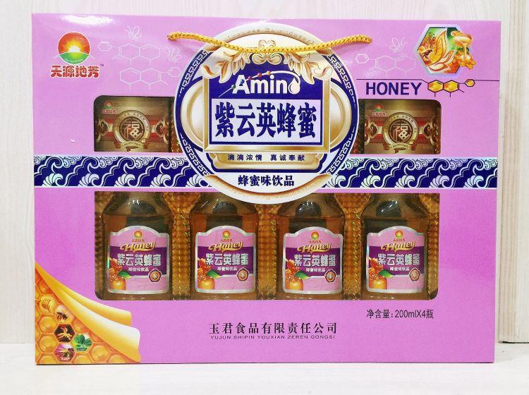 蜂蜜批发 紫云蜂蜜 洋槐蜂蜜 百花蜂蜜春节年货礼盒送人冲调饮品