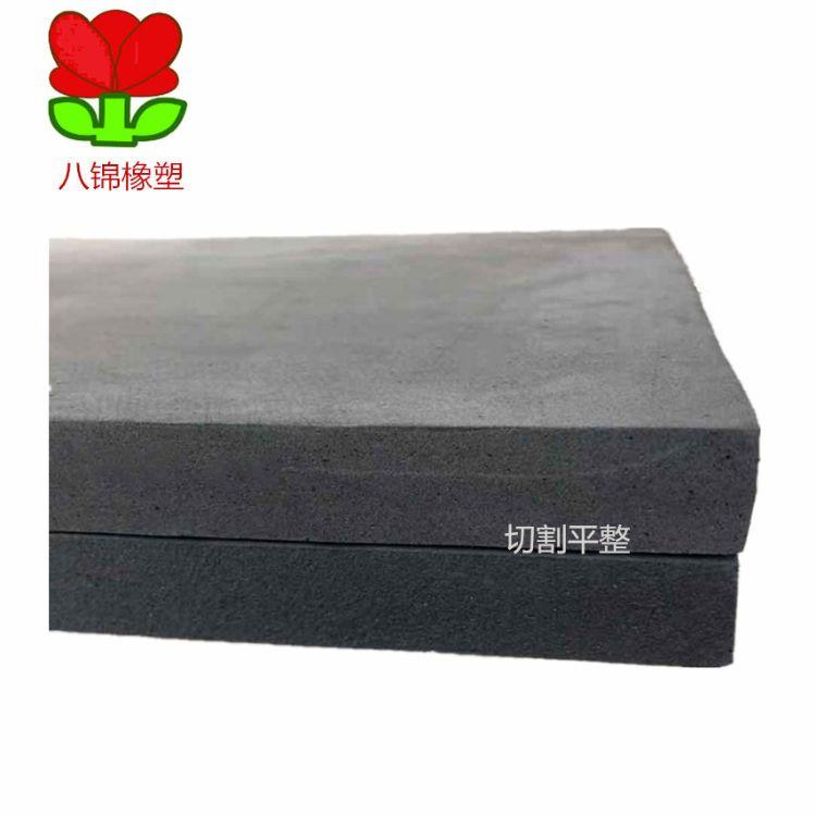 聚乙烯闭孔泡沫板黑色泡沫板发泡泡沫板高压泡沫板低压黑色泡沫板