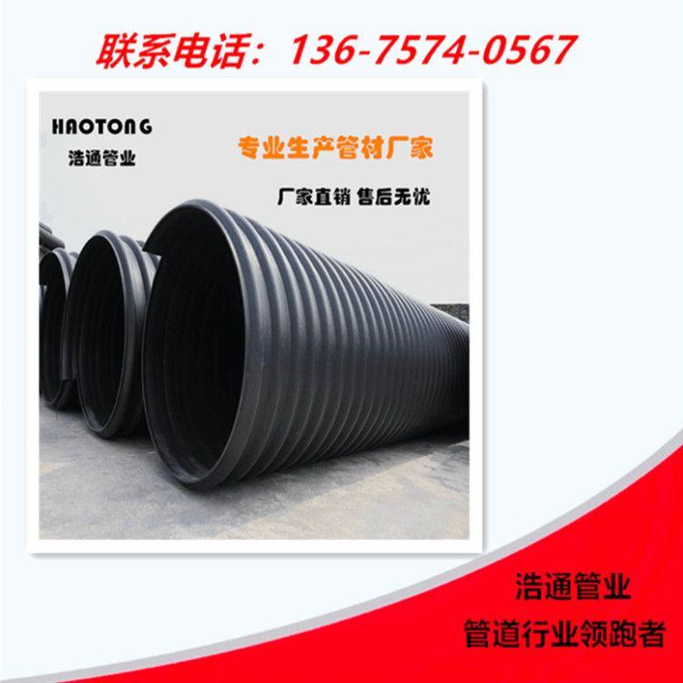 厂家直销 HDPE虹吸雨水管 排水管 虹吸雨水斗315雨水管