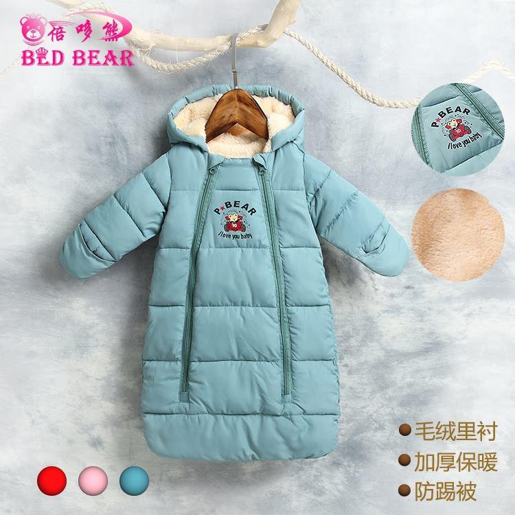 ins爆款童装蓓哆熊秋冬新款婴儿睡袋抱被儿童加厚睡袋防踢被棉服