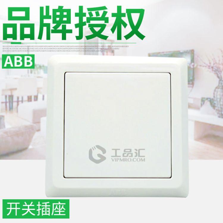 由悦系列白色空白面板-AG50444-WW 10121827