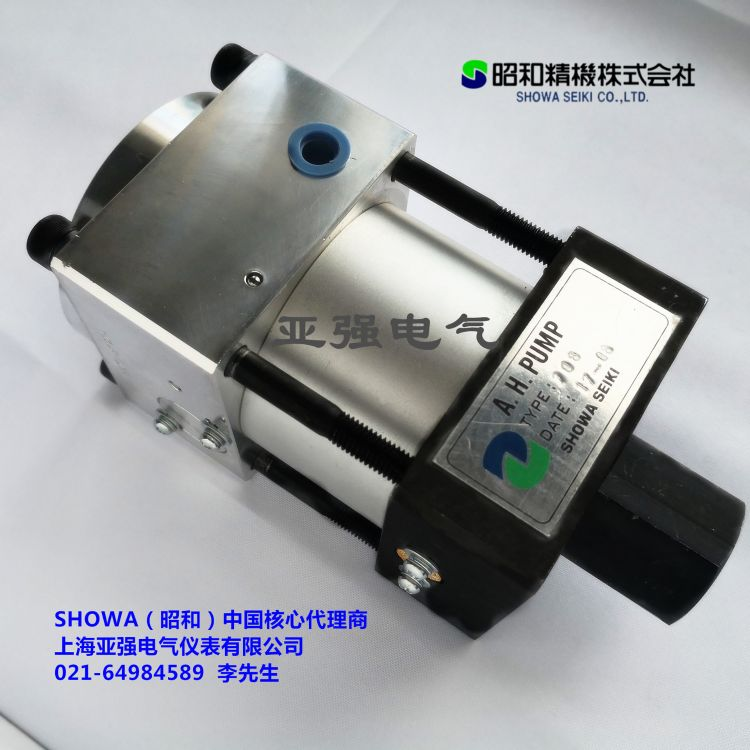 SHOWA昭和中国核心代理现货直销包邮SHOWA昭和气动泵AH-708泵浦