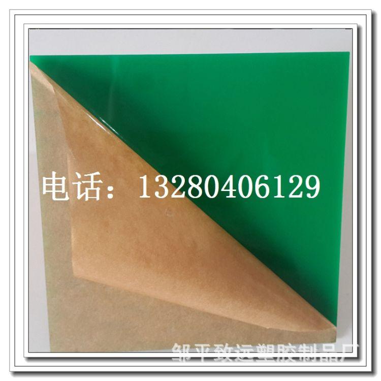山东亚克力板材生产厂家亚克力彩色 色板亚克力加工pmma板材