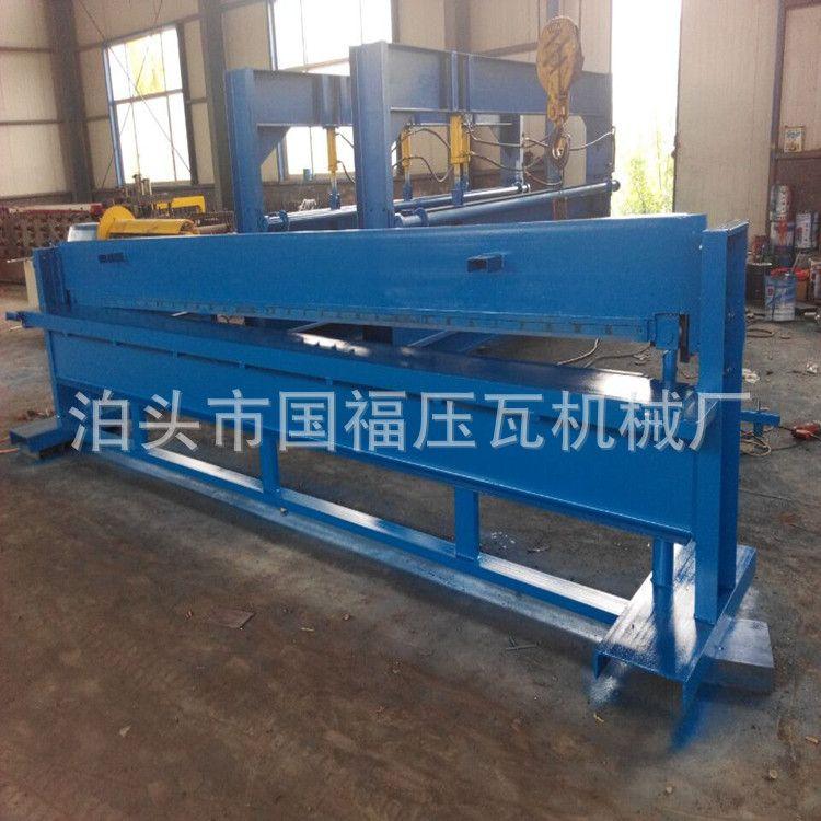 供应彩钢液压折弯机剪板机 4米彩钢折弯机 液压折弯机