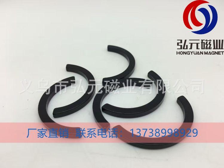烧结钕铁硼磁铁   电机磁钢高耐温 一致性好 磁铁 钕铁硼磁钢