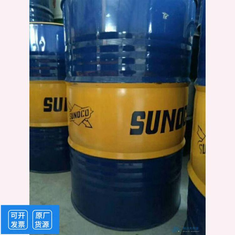 太阳冷冻油3GS 200L厂家直销SUNOCO冷冻机油