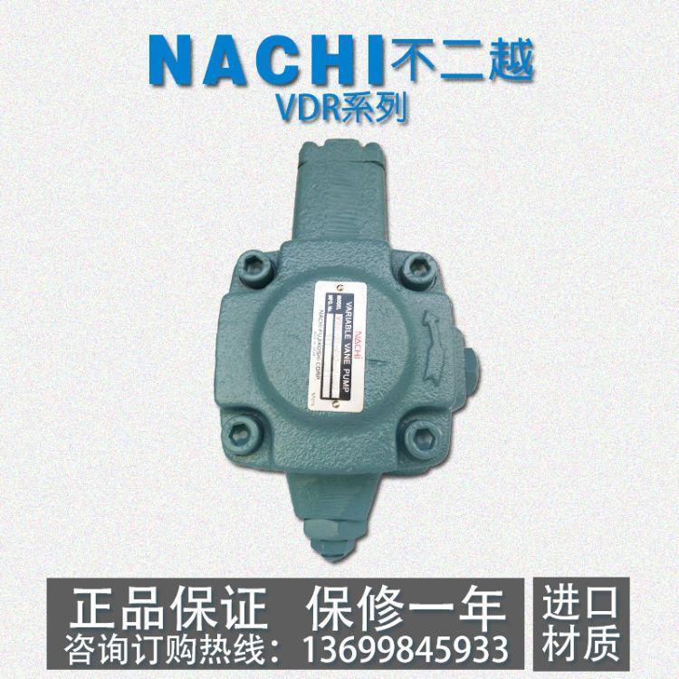 NACHI不二越液压叶片泵VDR-1B-2A2-22 VDR-1B-2A3 1B-2A4 1B-2A5