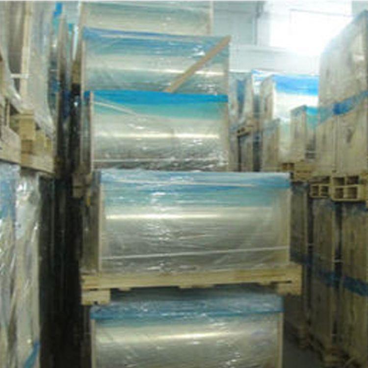 供应PET硬化膜0.125-mm 双层保护膜PET基膜 单层保护膜PET基膜