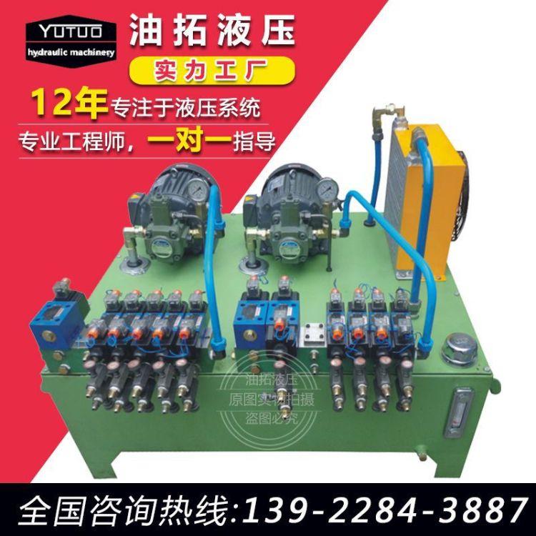 厂家供应 高周波液压系统 控制液压系统 液压泵站系统