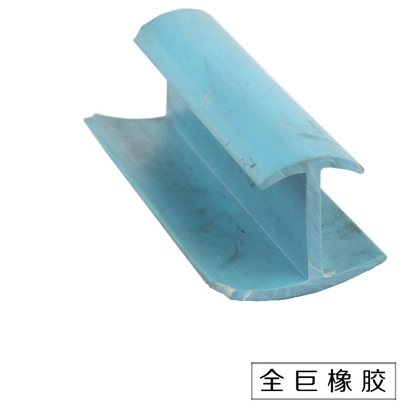 供应厢式车密封条 冷藏车密封条 PVC复合软硬拱挤密封条 橡塑胶条