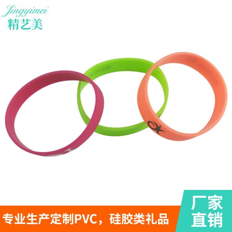 厂家定制运动硅胶手环手腕带手链男女通用印刷手腕带定做刻字logo
