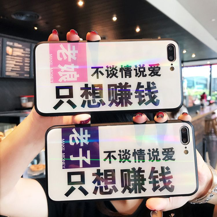 oppor17极光iphonexs max玻璃壳 苹果7plusvivo x23防摔保护华为