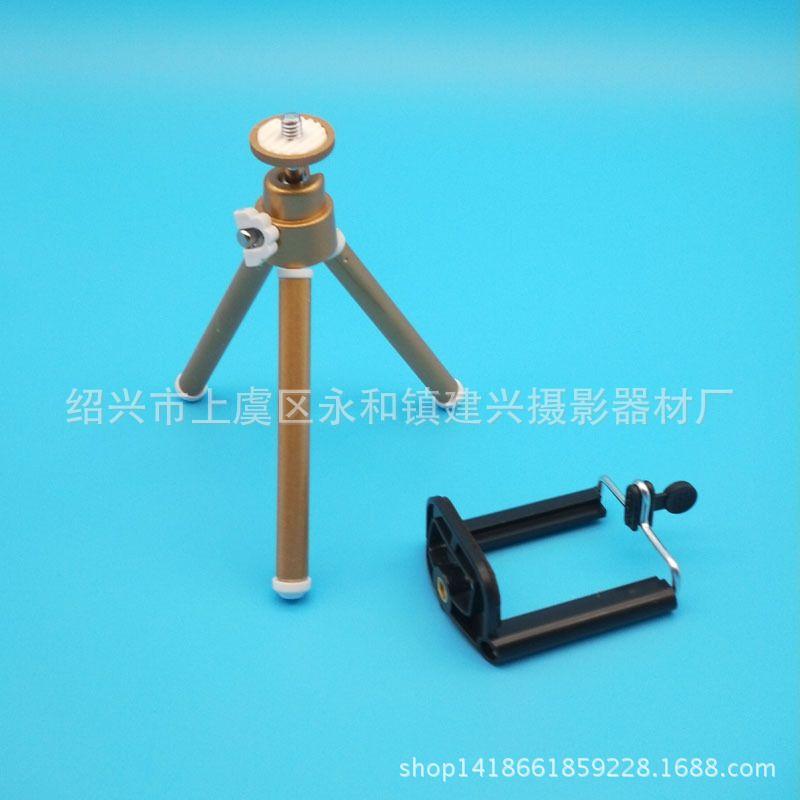 伸缩两节迷你相机三脚架 相机手机支架便携桌面摄影器材三角支架