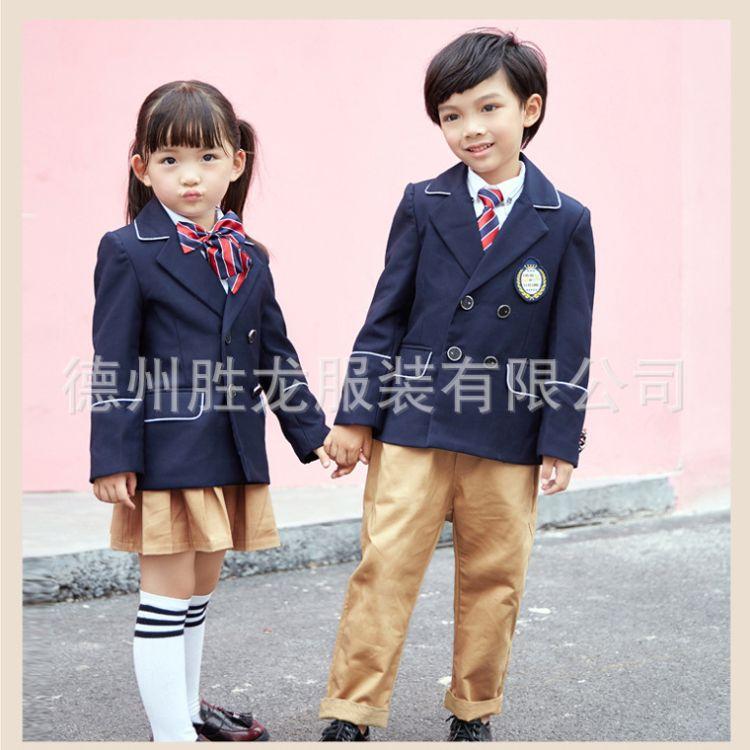 儿童运动套装小学生校服 幼儿园园服班服 幼儿园园服