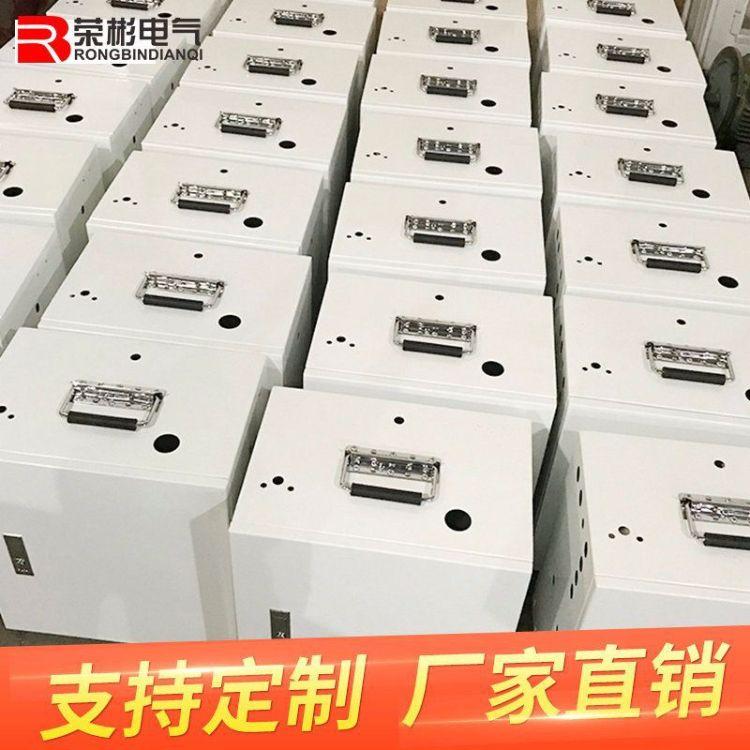 厂家定制电控柜 电气控制柜 电源柜 高低压配电柜 钣金加工