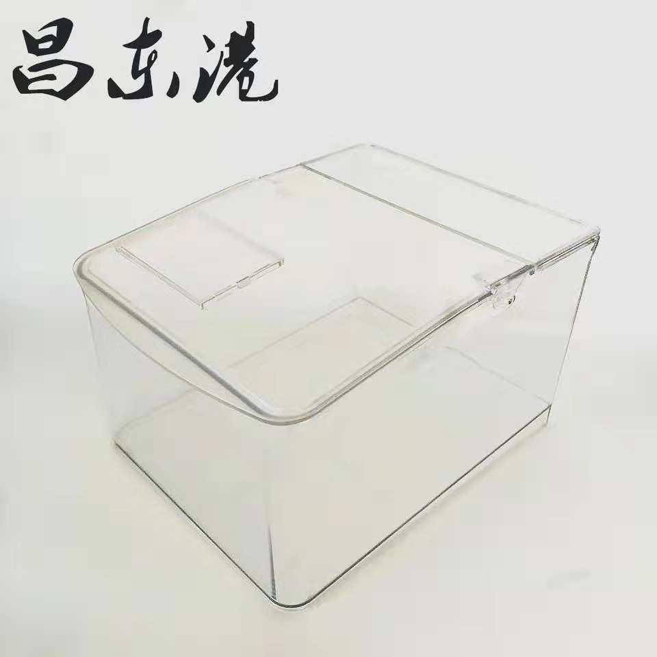 超市休闲食品盒饼干盒子坚果盒子蜜饯盒子干果盒子带盖盒加厚透明