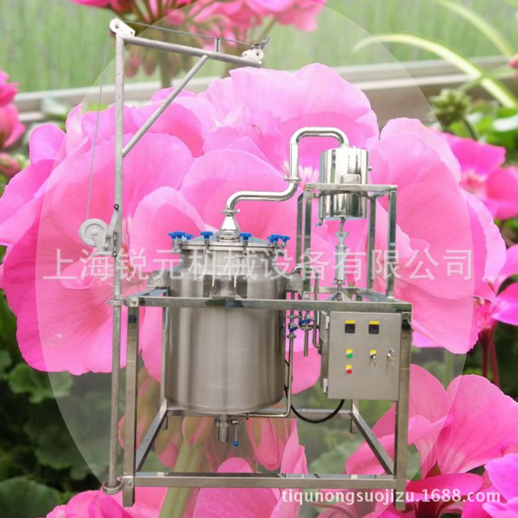 供应玫瑰精油水汽蒸馏提取设备