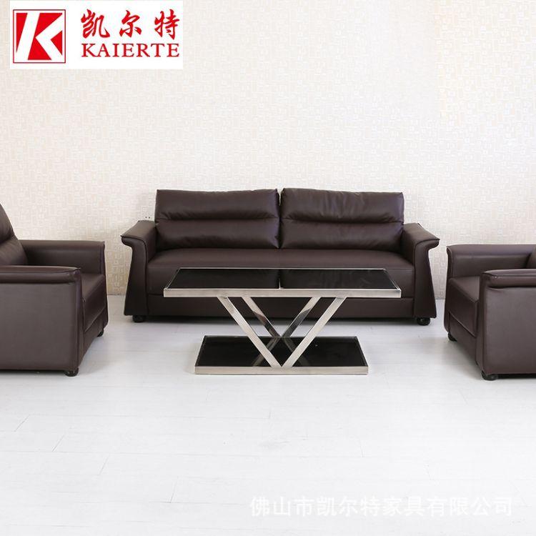 办公沙发茶几组合 真皮简约现代商务办公沙发 三人位接待办公沙发