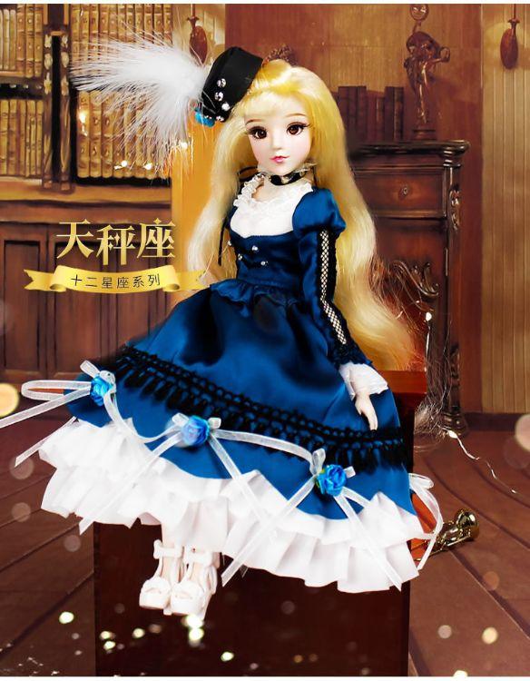 十二星座 女孩公主洋娃娃玩具 12星座套装处女座生日礼物
