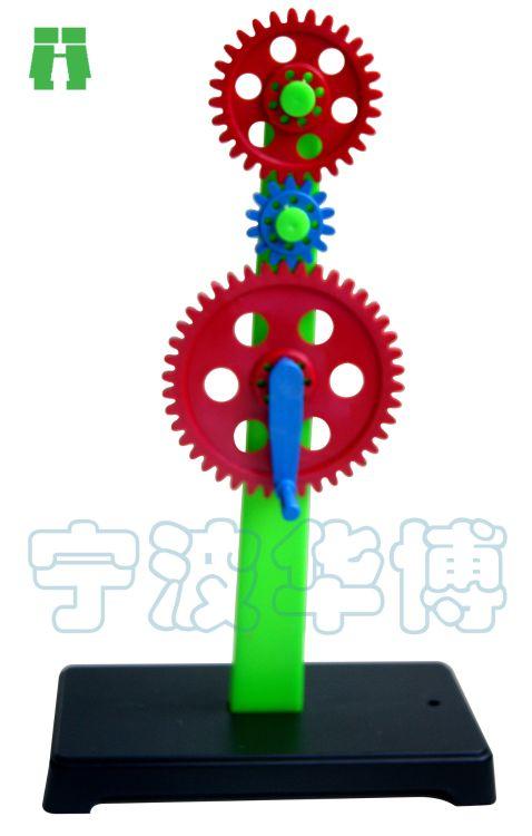 厂家批发小学实验器材 科学实验器材 齿轮组及支架
