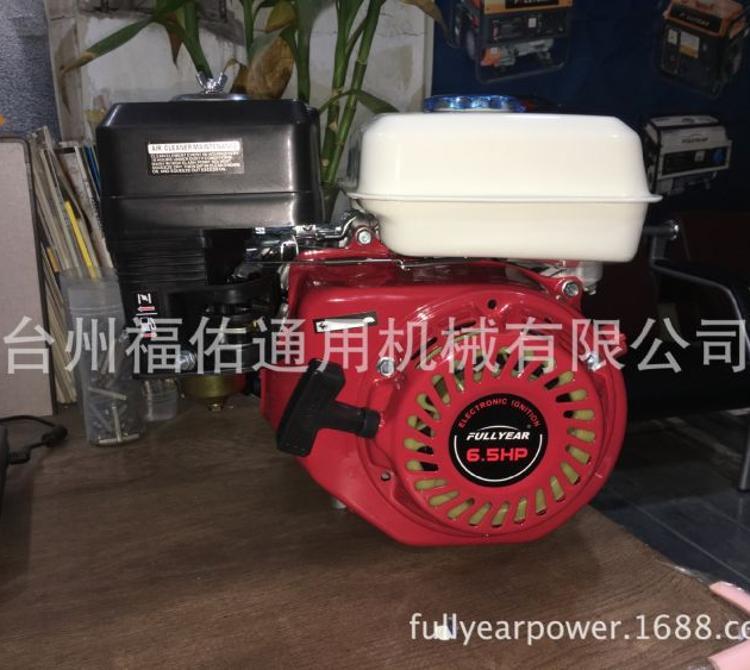 发动机汽油动力头6.5HP汽油发动机