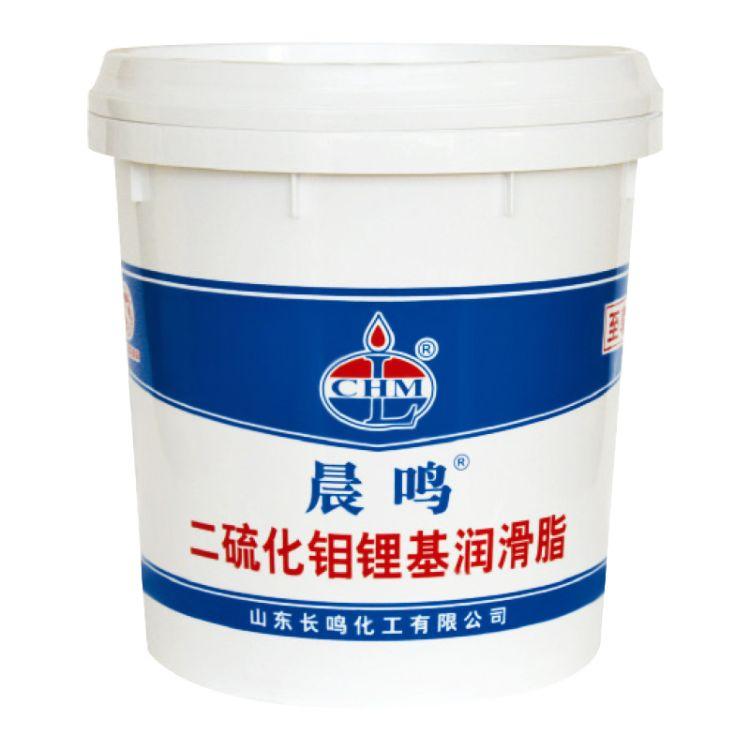 晨鸣至尊二硫化钼锂基润滑脂 轴承润滑脂 通用润滑脂防锈黄油15kg