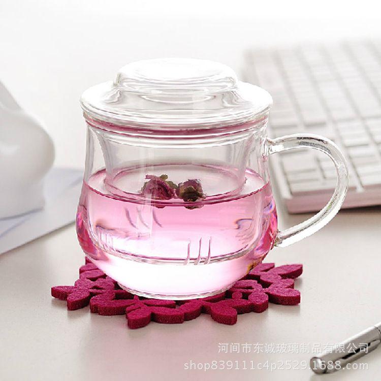 创意耐热玻璃茶杯带盖带过滤玻璃三件杯玉兰雅玻璃三件办公杯