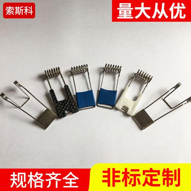 筒灯弹簧LED灯饰 弹簧灯饰扭簧 LED灯饰配件 扭力弹簧
