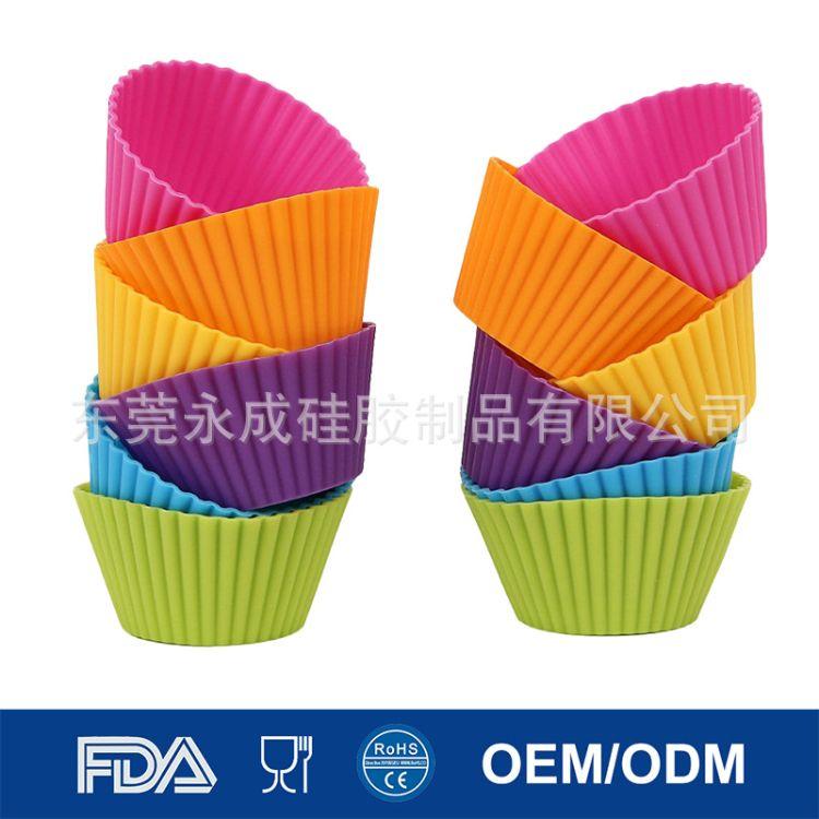 硅胶彩色马芬杯 DIY 蛋糕模具 硅胶耐高温模具 烘焙模具定制厂家