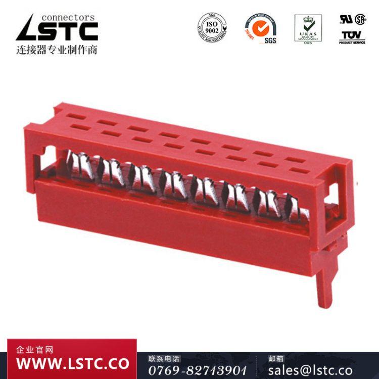 1.27mm红色IDC灰排线,LSTC红色IDC(3127I)自产插头,质优价廉