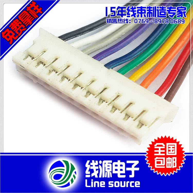 PH2.0MM间距端子线束加工3P 4P 5P连接线PVC电源接触器对接线厂家