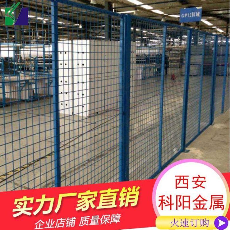 厂家生产护栏网 车间仓库隔离网 室内护栏网防护围栏网车间铁丝网
