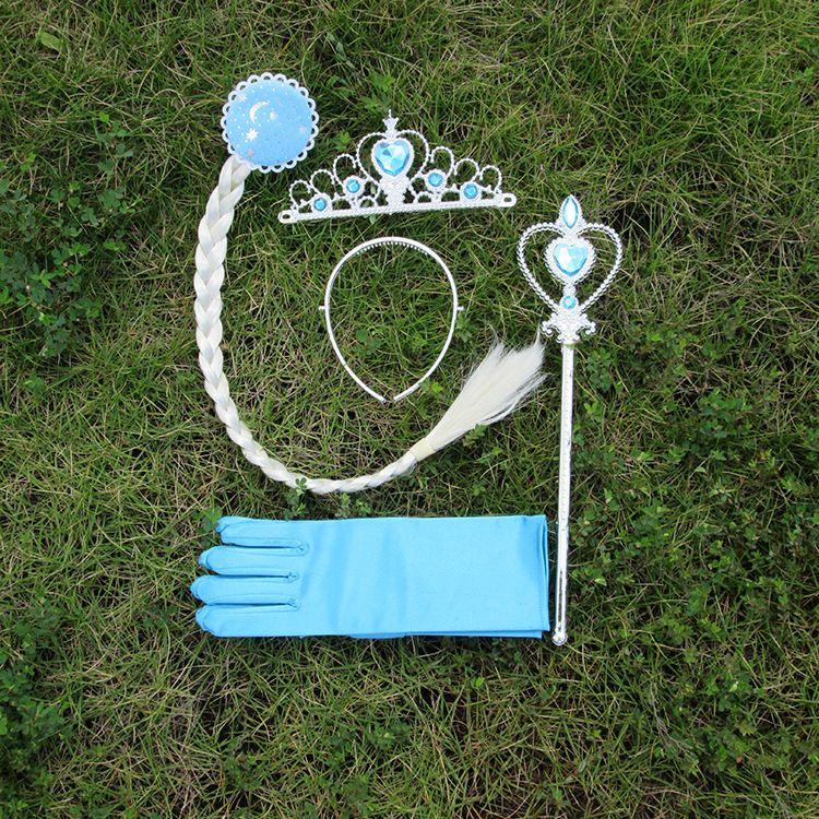 灰姑娘皇冠天使棒手套假发 爱莎公主套装 冰雪奇缘儿童饰品