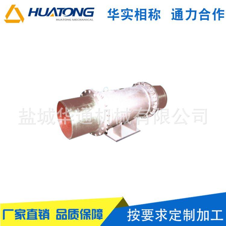 专业生产 补偿器 双向套筒补偿器 厂家直供 定制加工