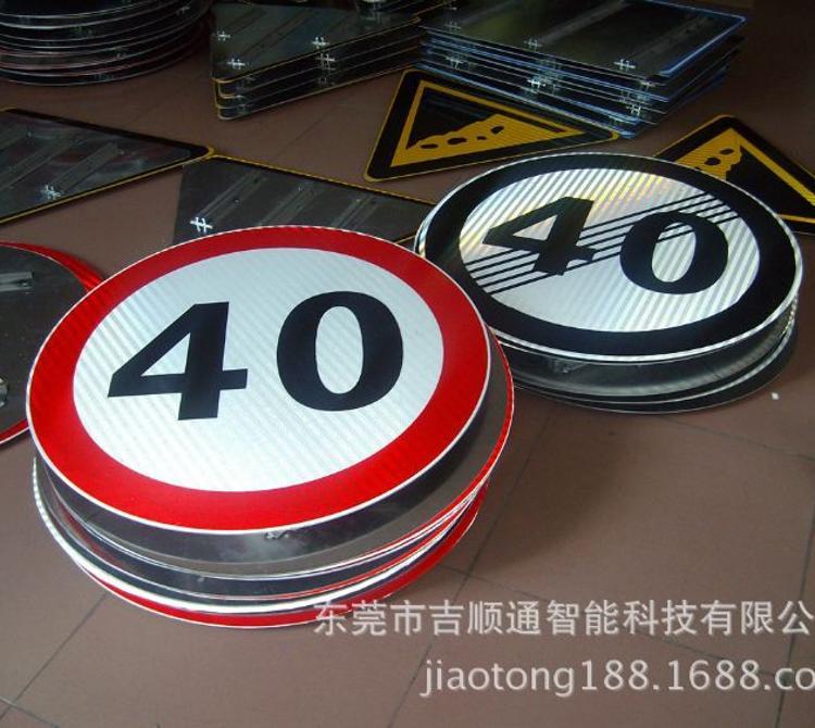 单柱式标志杆固定的限速标志、警告标志牌、交通标志牌制作费用?