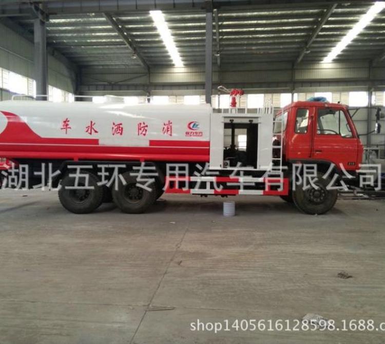 生产供应东风后双桥消防洒水车 四轮消防车 带水箱消防车