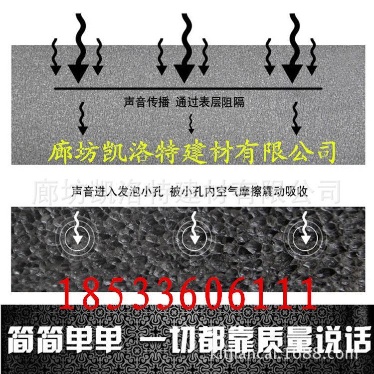 二烯烃深冷绝热保温材料厂家价格 施工工艺 规格型号 适用范围