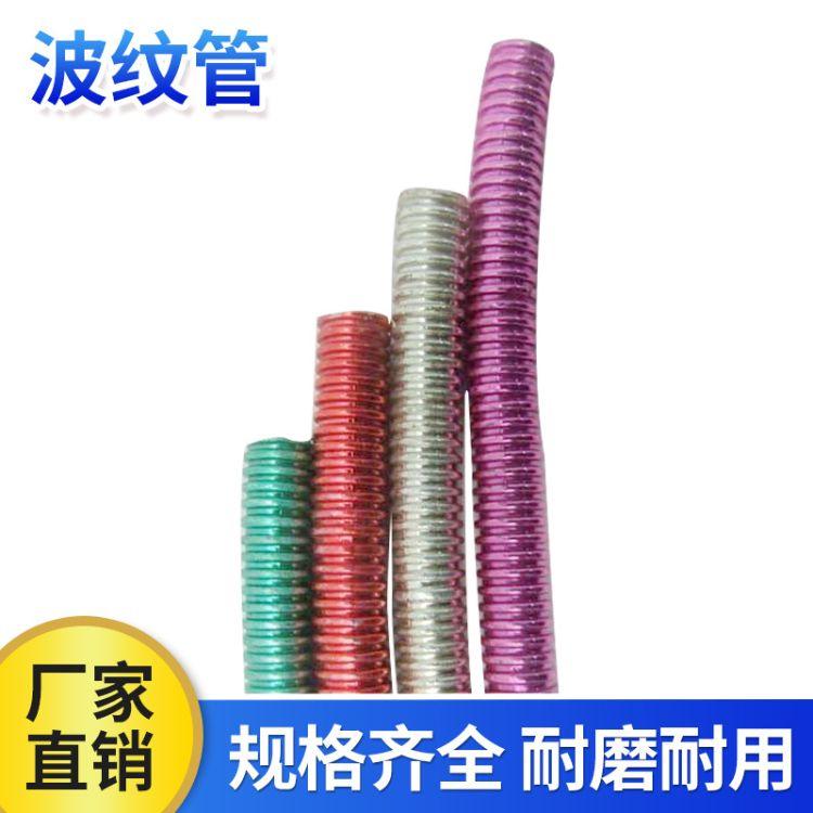 单壁波纹管  穿线束软管 护线管线缆护套管PP阻燃波纹管